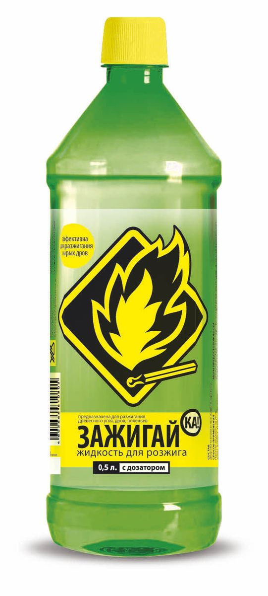 Жидкость для розжига Зажигай-ка, 0,5 лSF 0085Жидкость для розжига Зажигай-ка предназначена для разжигания древесного угля, дров, поленьев, других видов твердого топлива, эффективна для разжигания сырых дров, костров в дождливую и ветреную погоду.