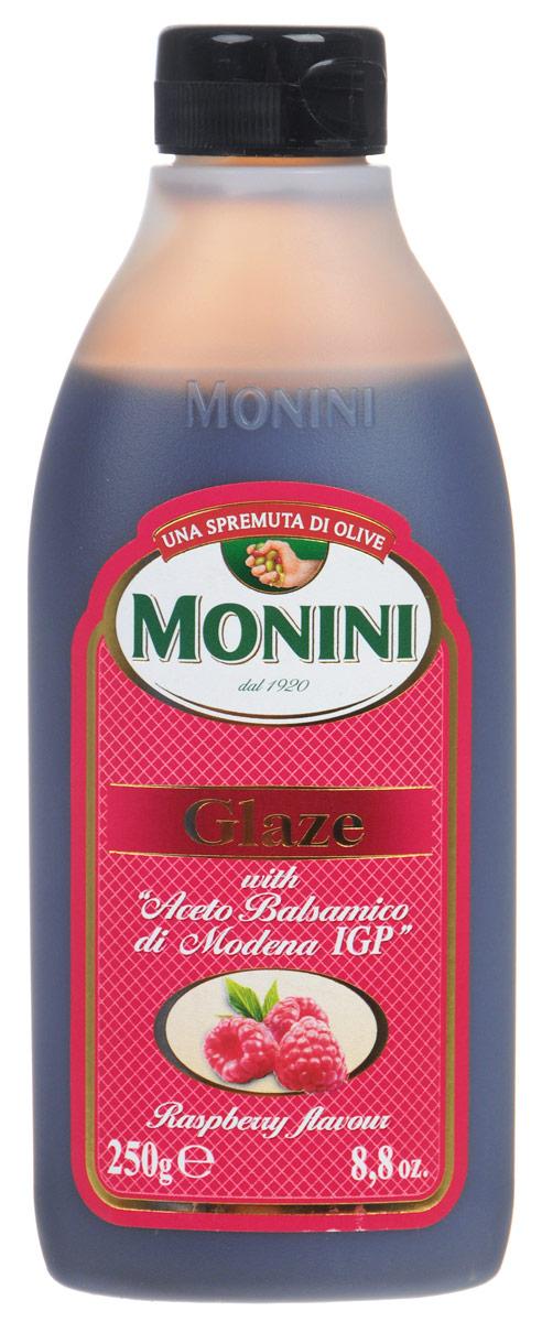 Monini Balsamic Glaze бальзамический соус со вкусом малины, 250 г0120710Monini Balsamic Glaze - это бальзамический соус со вкусом малины, который отлично подойдет как приправа к различным блюдам на ваш вкус, будь то мясо, рыба или овощи.