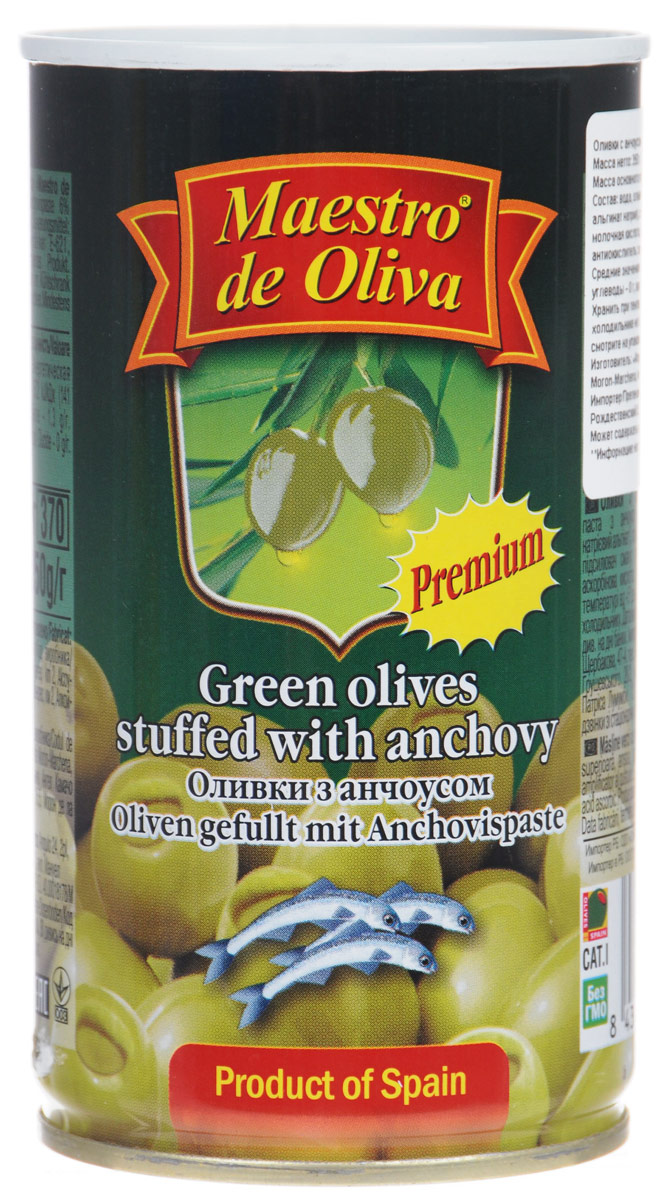 Maestro de Oliva оливки крупные с анчоусом, 350 г