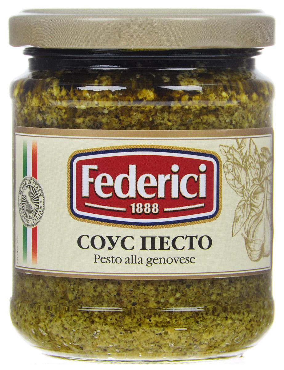 Federici Pesto Alla Genovese соус песто, 190 г0120710Песто - популярный соус итальянской кухни на основе оливкового масла, базилика и сыра. Отлично сочетается с пастой, лазаньей, салатами и супами.