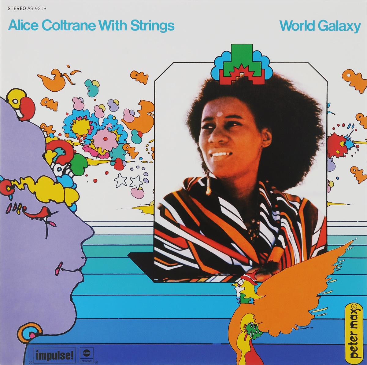 Элис Колтрейн Alice Coltrane. World Galaxy (LP) kraftwerk – computer world lp