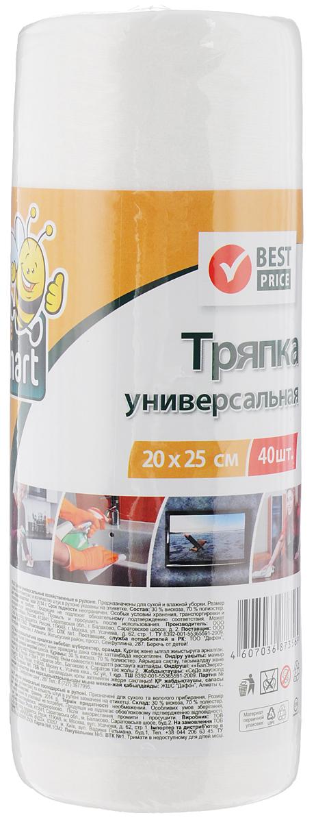 Тряпка универсальная Beesmart, 20 х 25 см, 40 шт6.295-875.0Универсальные тряпки Beesmart, выполненные из 30% вискозы и 70% полиэстера, предназначены для сухой и влажной уборки. Комплект состоит из 40 тряпок в рулоне.После использования необходимо промыть и высушить.Размер тряпки: 20 х 25 см.