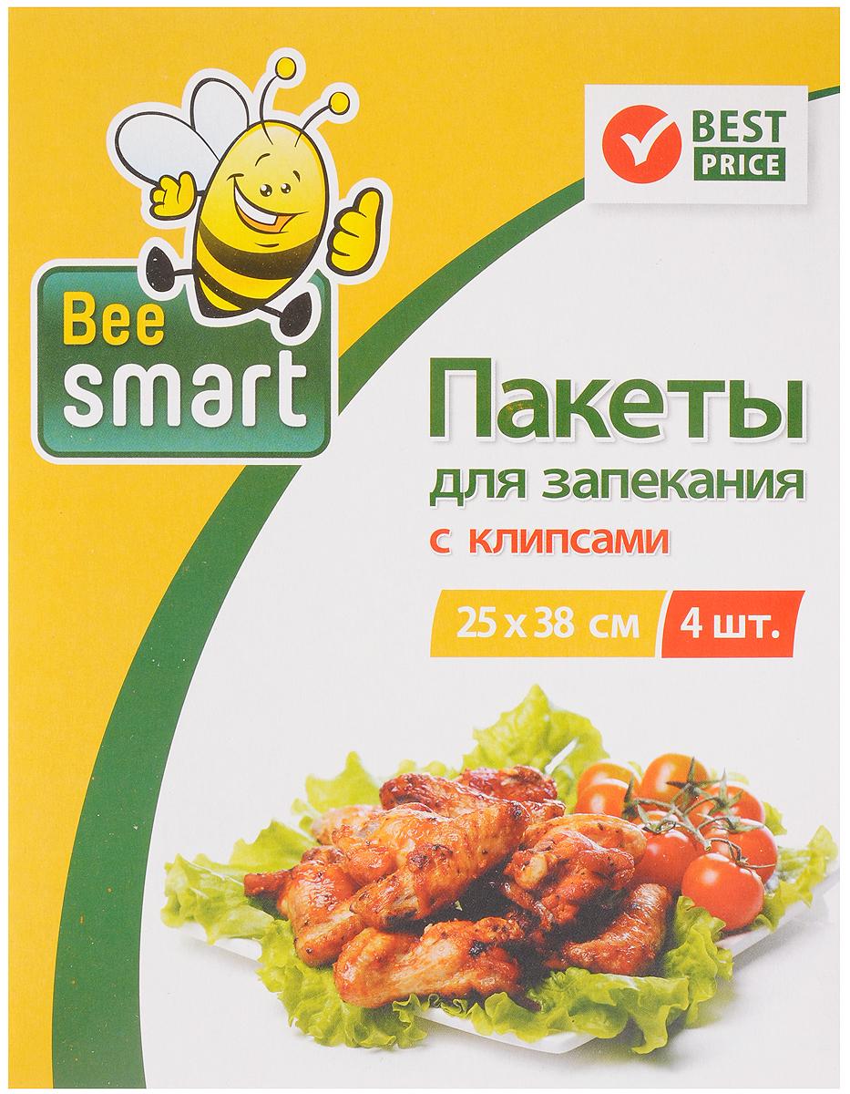 Пакеты для запекания Beesmart, с клипсами, 25 х 38 см, 4 штDA040211Набор Beesmart состоит из 4 пакетов для запекания. Изделия изготовлены из политерефталата и используются для приготовления вкусных, а главное полезных блюд из мяса, рыбы, овощей в собственном соку. Они позволяют приготовить здоровую пищу, сократить количество калорий и сохранить витамины. Продукты можно запекать без использования масла и жира. Пакеты оснащены специальными клипсами для закрывания, которые выполнены из металла, бумаги и полиэтилена.Пакеты подходят для приготовления в духовых шкафах любого типа. Размер пакета: 25 х 38 см.