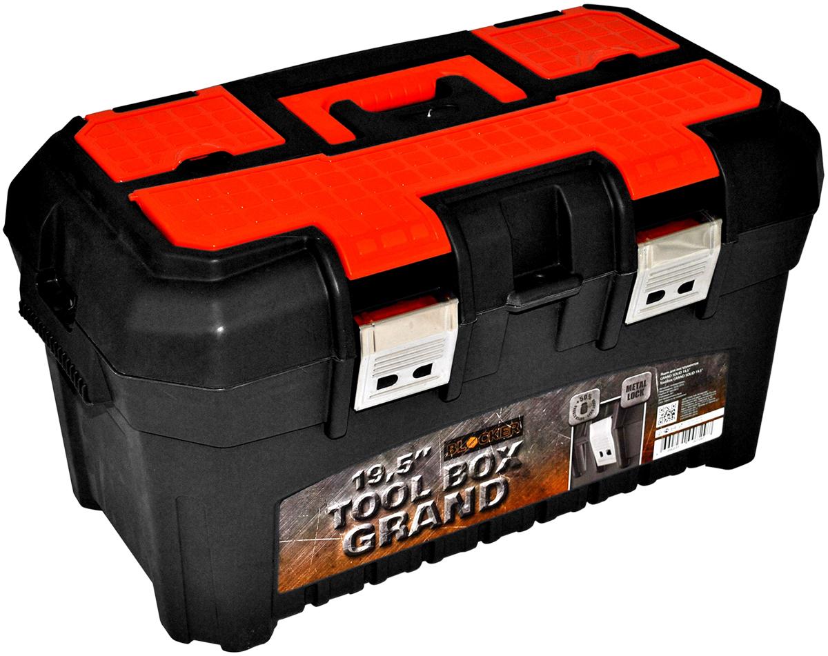 Ящик для инструментов Blocker Grand Solid, цвет: черный, оранжевый, 490 х 290 х 270 мм98298130Современный, высокотехнологичный, надежный и стильный ящик Blocker Grand Solid предназначен для хранения и переноски инструментов. Ящик оснащен двумя стальными замками уникальной конструкции. Встроенные органайзеры на крышке подходят для хранения и переноски скобяных изделий, а также небольших ключей и отверток. По бокам ящика есть отверстия для плечевого ремня.