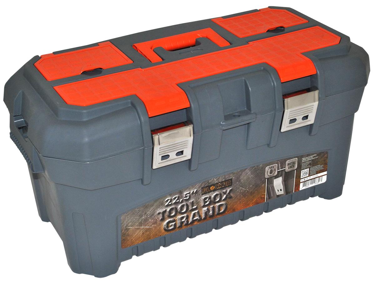 Ящик для инструментов Blocker Grand Solid, цвет: серый, оранжевый, 580 х 320 х 280 ммМ 2942Современный, высокотехнологичный, надежный и стильный ящик Blocker Grand Solid предназначен для хранения и переноски инструментов. Ящик оснащен двумя стальными замками.Усиленный корпус, набор органайзеров в крышке, ременные петли для переноски.