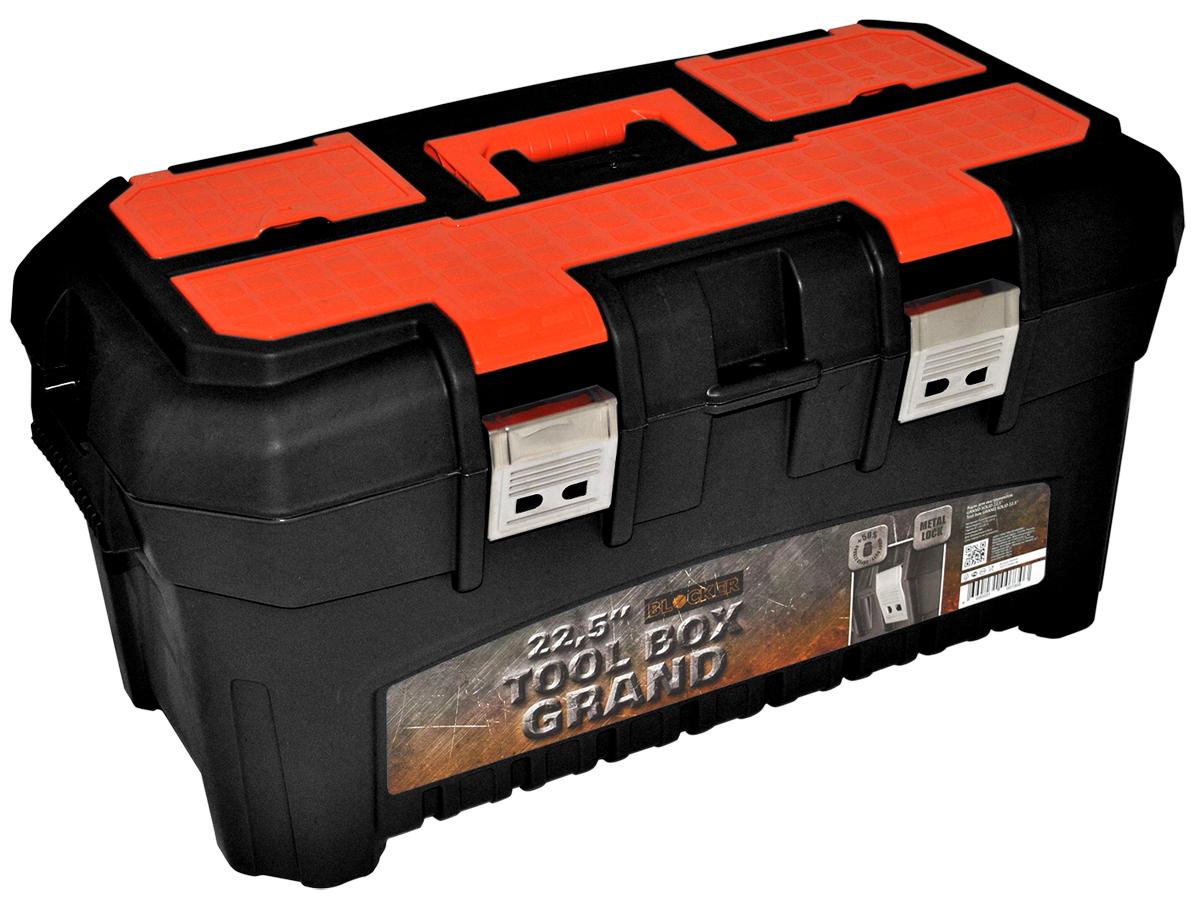 Ящик для инструментов Blocker Grand Solid, цвет: черный, оранжевый, 580 х 320 х 280 ммPM 3966Современный, высокотехнологичный, надежный и стильный ящик Blocker Grand Solid предназначен для хранения и переноски инструментов. Ящик оснащен двумя стальными замками.Усиленный корпус, набор органайзеров в крышке, ременные петли для переноски.