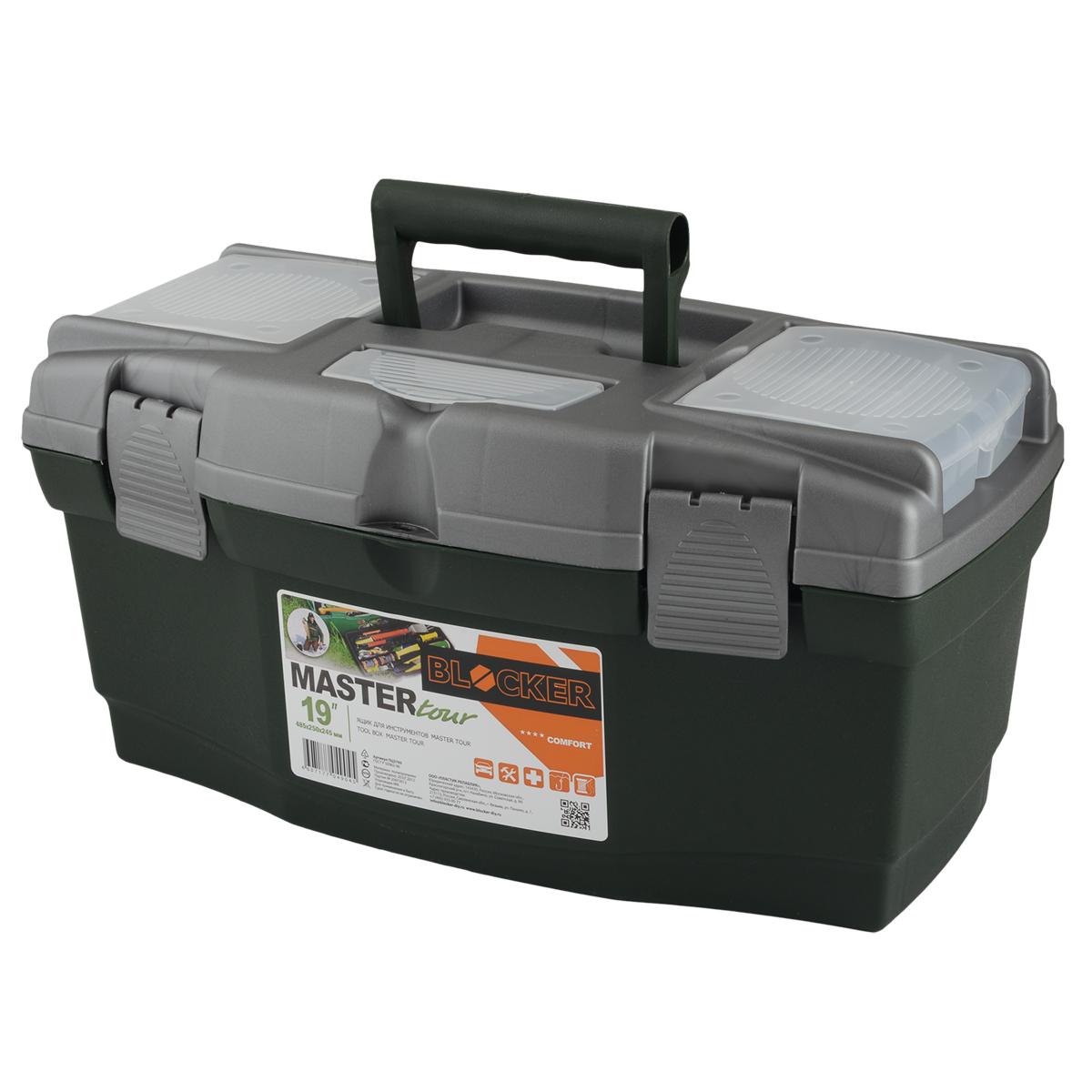 Ящик для инструментов Blocker Master Tour, цвет: темно-зеленый, 485 х 250 х 245 мм80625Многофункциональный ящик Blocker Master Tour отлично подходит для хранения небольших рыболовных и охотничьих принадлежностей, может быть использован для переноски мангала, посуды и многих вещей, которые могут понадобиться на отдыхе или в путешествии. Ящик имеет надежные замки и встроенные органайзеры в крышке для размещения мелких деталей.