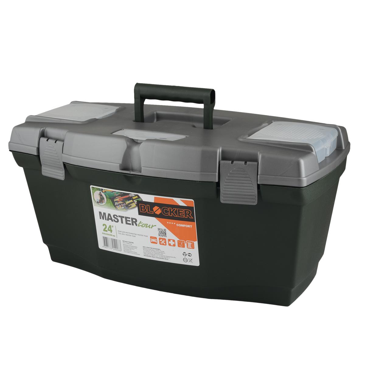 Ящик для инструментов Blocker Master Tour, цвет: темно-зеленый, 610 х 320 х 300 мм25616-H12Многофункциональный ящик Blocker Master Tour отлично подходит для хранения небольших рыболовных и охотничьих принадлежностей, может быть использован для переноски мангала, посуды и многих вещей, которые могут понадобиться на отдыхе или в путешествии. Ящик имеет надежные замки и встроенные органайзеры в крышке для размещения мелких деталей.