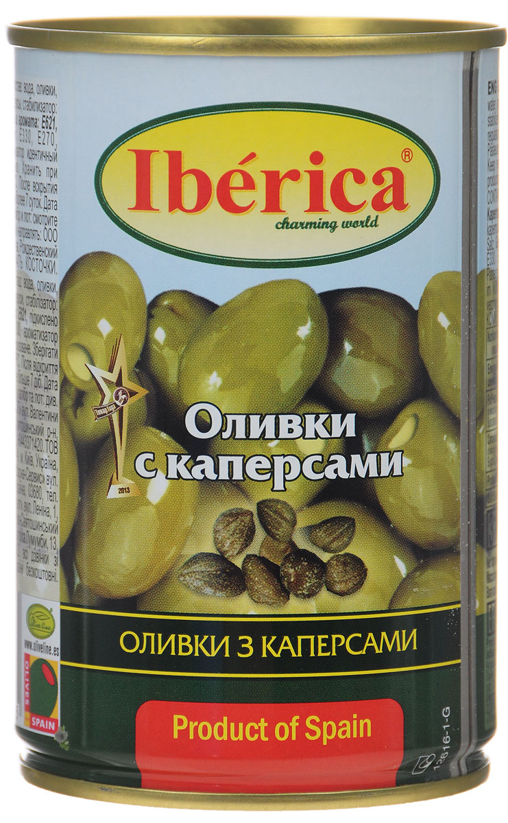 Iberica оливки с каперсам, 300 г каперсы iberica бутоны