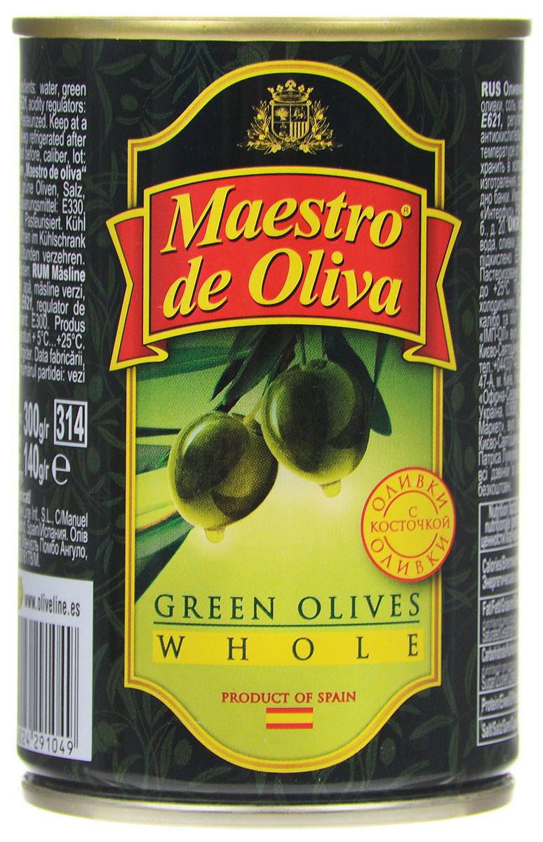 Maestro de Oliva оливки с косточкой, 300 г0710085Оливки с косточкой Maestro de Oliva. Оливки и маслины от Maestro de Oliva на протяжении последних лет являются лидером продаж на российском рынке, благодаря широкому ассортименту и неизменно высокому качеству.