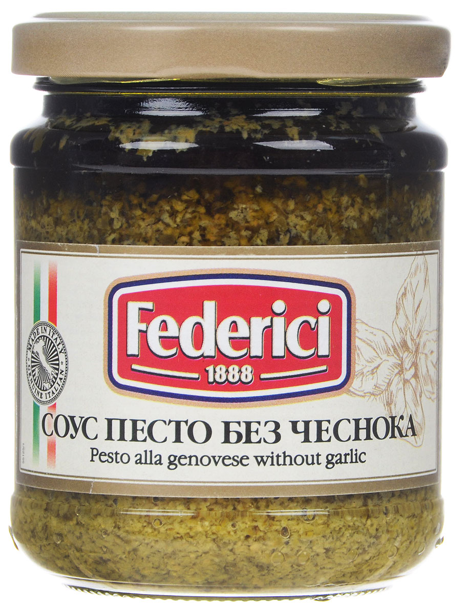 Federici Pesto Alla Genovese Without Garlic соус песто без чеснока, 190 г1093Соус песто без чеснока от Federici, в отличии от классического, легкий с мягким тонким ароматом. Подходит для тех, кто не любит резкий запах и вкус чеснока.