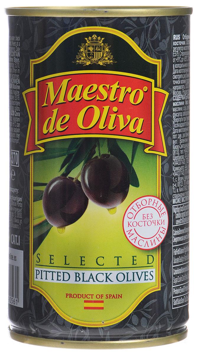 Maestro de Oliva отборные маслины черные без косточек, 360 г0120710Превосходные отборные черные маслины Maestro de Oliva без косточек. Оливки и маслины от Maestro de Oliva на протяжении последних лет являются лидером продаж на российском рынке, благодаря широкому ассортименту и неизменно высокому качеству.