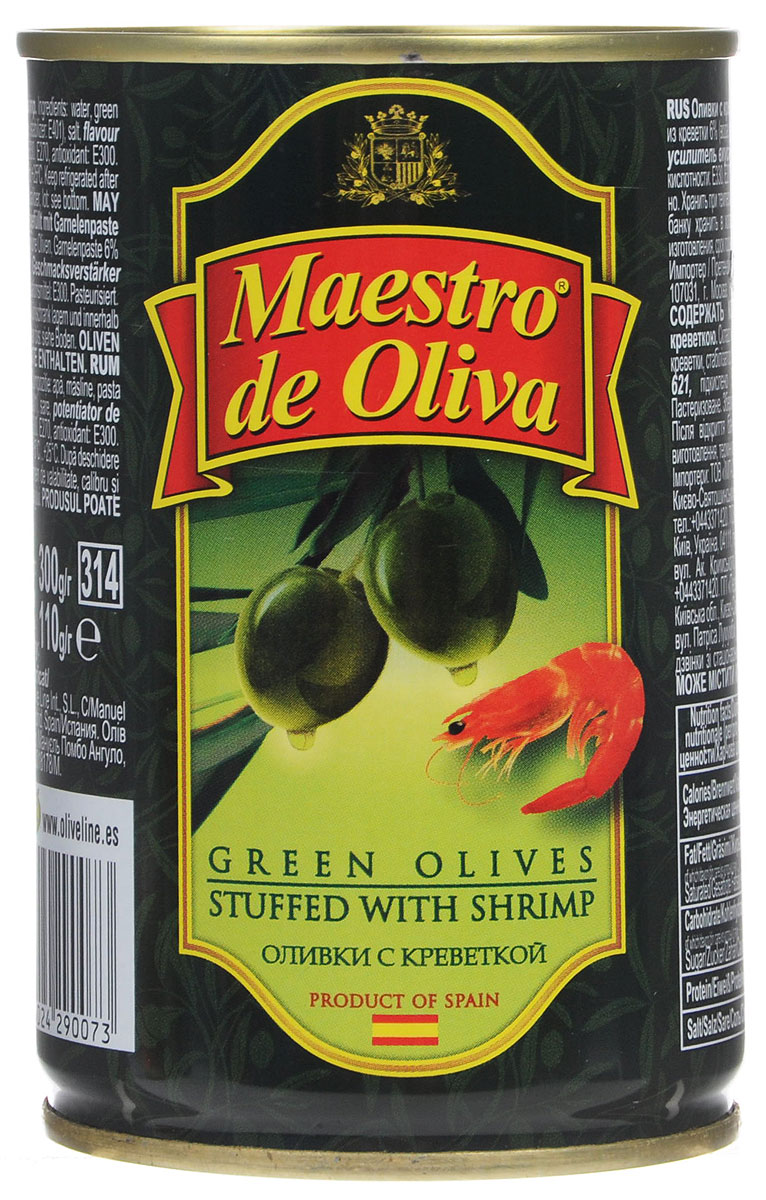 Maestro de Oliva оливки с креветками, 300 г