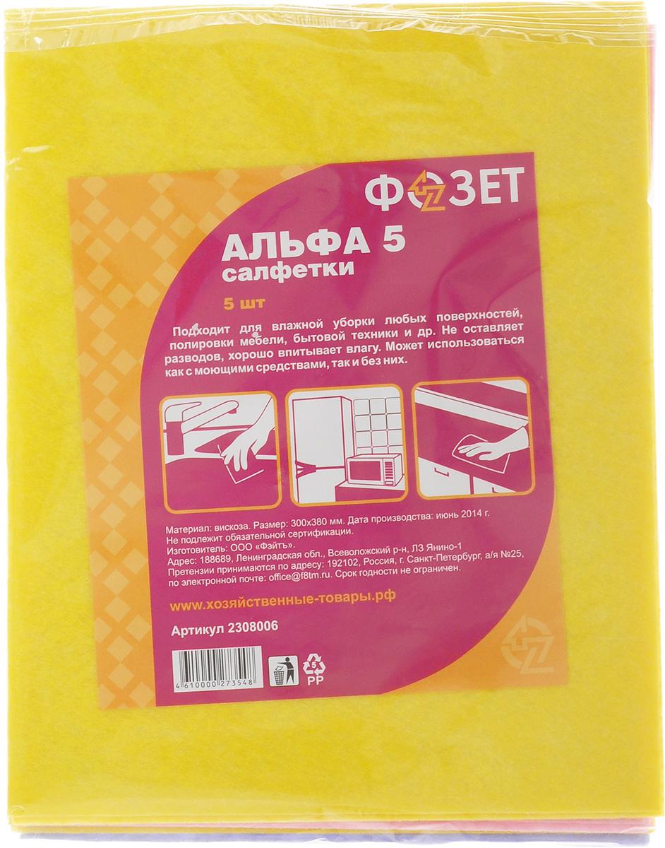 Салфетка универсальная Фозет Альфа-5, цвет: мультиколор, 30 х 38 см, 5 шт531-105Универсальные салфетки Фозет Альфа-5, выполненные из мягкого нетканоговискозногоматериала, подходят как для сухой, так и для влажной уборки. Изделия превосходновпитываютвлагу, не оставляют разводов и волокон. Позволяют быстро и качественно очиститькухонныестолы, кафель, раковину, сантехнику, деревянную и пластмассовую мебель,оргтехнику,поверхности стекла, зеркал и многое другое. Можно использовать как с моющимисредствами, таки без них.Размер салфетки: 30 см х 38 см.