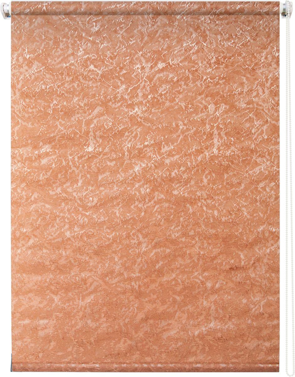 Штора рулонная Уют Фрост, цвет: оранжевый, 140 х 175 смCLP446Штора рулонная Уют Фрост выполнена из прочного полиэстера с обработкой специальным составом, отталкивающим пыль. Ткань не выцветает, обладает отличной цветоустойчивостью и светонепроницаемостью.Штора закрывает не весь оконный проем, а непосредственно само стекло и может фиксироваться в любом положении. Она быстро убирается и надежно защищает от посторонних взглядов. Компактность помогает сэкономить пространство. Универсальная конструкция позволяет крепить штору на раму без сверления, также можно монтировать на стену, потолок, створки, в проем, ниши, на деревянные или пластиковые рамы. В комплект входят регулируемые установочные кронштейны и набор для боковой фиксации шторы. Возможна установка с управлением цепочкой как справа, так и слева. Изделие при желании можно самостоятельно уменьшить. Такая штора станет прекрасным элементом декора окна и гармонично впишется в интерьер любого помещения.