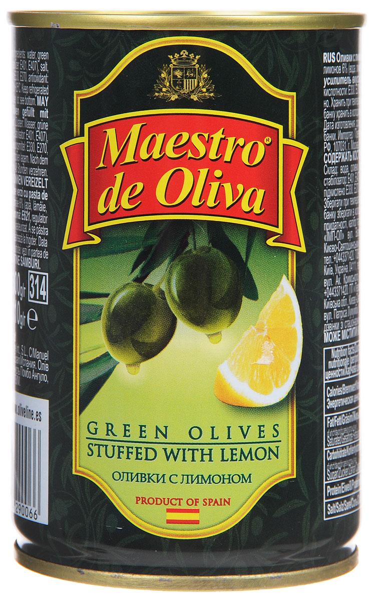 Maestro de Oliva оливки с лимоном, 300 г0120710Maestro de Oliva - превосходные оливки с лимоном. Оливки и маслины от Maestro de Oliva на протяжении последних лет являются лидером продаж на российском рынке, благодаря широкому ассортименту и неизменно высокому качеству.