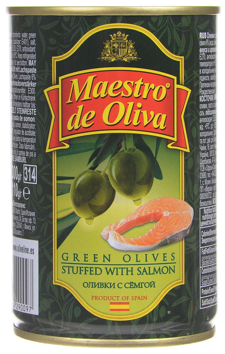Maestro de Oliva оливки с семгой, 300 г0710095Maestro de Oliva - превосходные оливки с семгой. Оливки и маслины от Maestro de Oliva на протяжении последних лет являются лидером продаж на российском рынке, благодаря широкому ассортименту и неизменно высокому качеству.