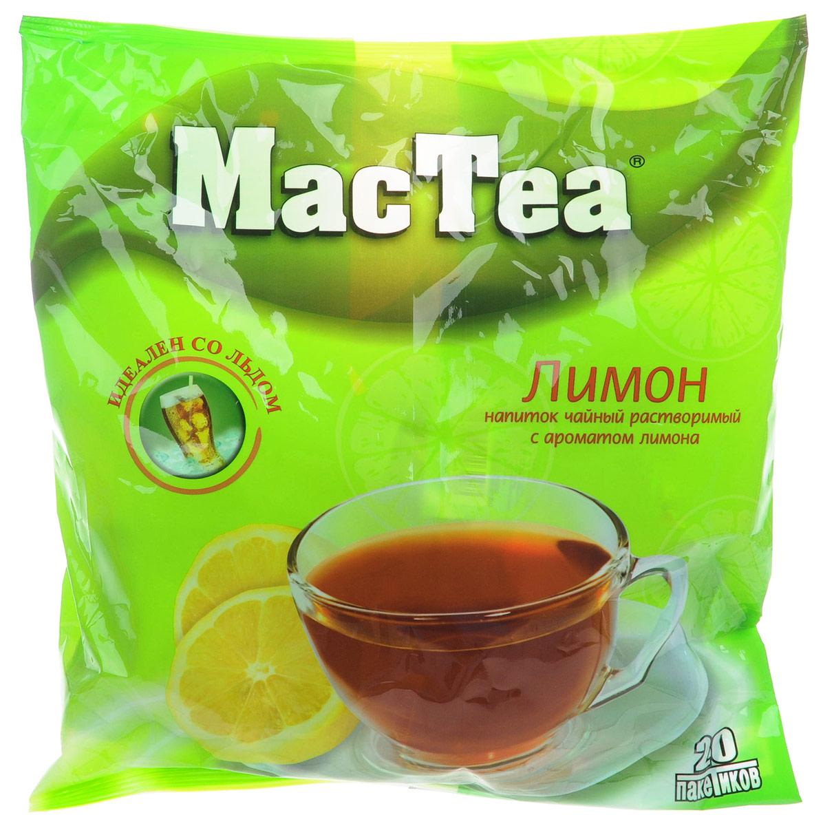 MacTea напиток чайный с лимоном, 20 шт8887290105019Растворимый чайный напиток MacTea с ароматом лимона понравится и детям, и взрослым. Этот напиток можно употреблять как в холодном, так и в горячем виде. Для приготовления необходимо залить содержимое пакетика стаканом воды и тщательно размешать.