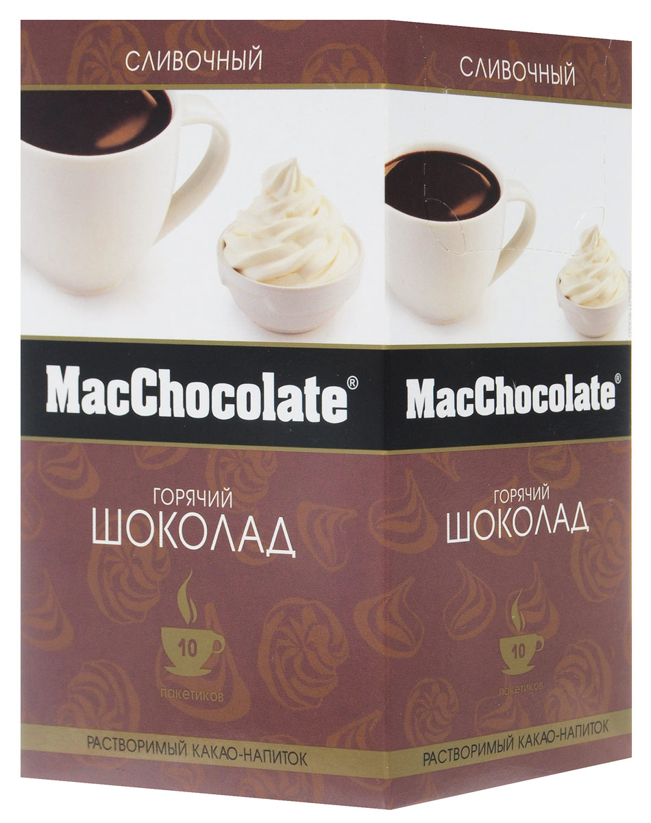 MacChocolate горячий шоколад сливочный вкус, 10 шт0120710MacChocolate с ароматом сливок - это растворимый горячий шоколад высокого качества, который содержит натуральный какао-порошок и отличается насыщенным вкусом и ароматом. MacChocolate – лучшее, что вы можете приготовить за пару секунд!