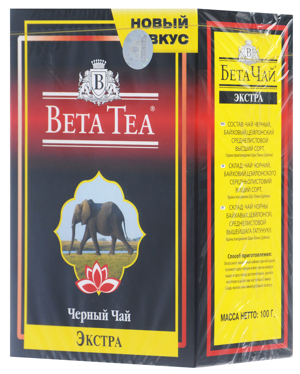 Beta Tea Extra Новый вкус черный листовой чай, 100 г101246Чай Beta Tea Extra производится из высококачественного сырья, выращенного на лучших плантациях мира. Отличается утонченным цветовым настоем, терпким вкусом и дает полный силы и энергии напиток.