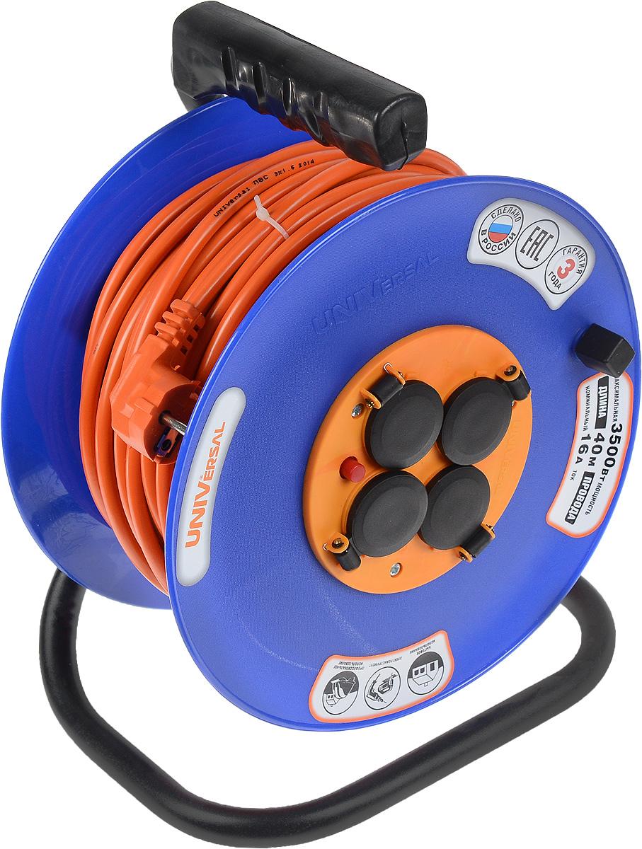 Удлинитель силовой Universal, на катушке, с заземлением, цвет: синий, оранжевый, 40 м99485Силовой удлинитель на катушке Universal с подвижным центром и с заземлением пригодится в гараже, на приусадебном участке, при проведении строительных, ремонтных и монтажных работ. Позволяет подключить до четырех электроприборов. Рассчитан на напряжение 220 В. Быстро сматывается/разматывается, экономя время пользователя, удобен в хранении. Провод с поливинилхлоридной изоляцией обеспечивает надежность и безопасность работы. Прочная рама придает надежность конструкции.Длина провода: 40 м.Количество розеток: 4 шт.Максимальная мощность: 3500 Вт.Максимальный ток: 16 A.Провод: ПВС 3 х 1,5 мм.Размеры удлинителя: 20 х 26 х 35 см.Размер упаковки: 23,5 х 28 х 36 см.