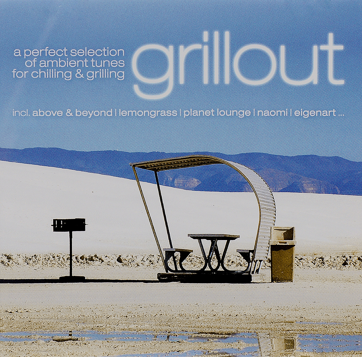 Grillout