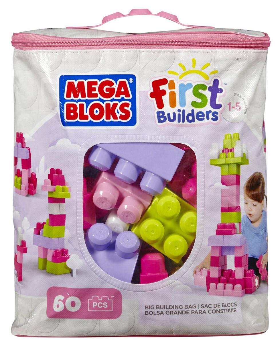 """Стройте и играйте вместе с конструктором """"Mega Bloks: First Builders""""! Его яркие разноцветные блоки постоянно подталкивают детей к новым экспериментам, развивая у них воображение и творческое мышление. Крупные блоки отлично подходят для маленьких пальчиков. После игры все детали можно убрать в удобную сумку на застежке-молнии! Конструктор предназначен специально для самых маленьких строителей. Играя с конструктором, малыш отлично разовьет мелкую моторику рук, координацию движений, усидчивость, воображение и фантазию, пространственное мышление, а также познакомится с такими понятиями, как цвет, форма и размер предмета."""
