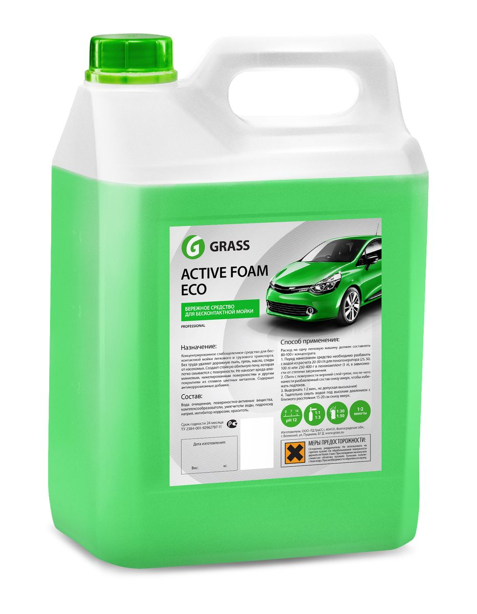 Активная пена Grass Active Foam ECO, 5,8 кгRC-100BWCАктивная пена Grass Active Foam ECO - это концентрированное, высокопенное, однокомпонентное средство для бесконтактной мойки автомобиля. Без труда удаляет дорожную пыль, грязь, масло, следы от насекомых. Создает стойкую, обильную пену, которая легко смывается с поверхности. Не наносит вреда алюминиевым, никелированным поверхностям и другим покрытиям из сплавов цветных металлов. Содержит антикоррозионные добавки. Перед нанесением средство необходимо разбавить с водой из расчета 1:30-1:50 (20-30 г/л) для пеногенератора (20,50,100 л) или 1:1-1:4 (200-500 г) в пенокомплект (1 л). Товар сертифицирован.