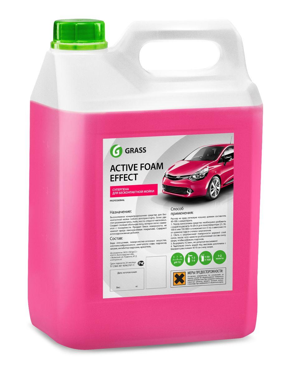 "Активная пена Grass ""Active Foam Effect"", 6 кг"