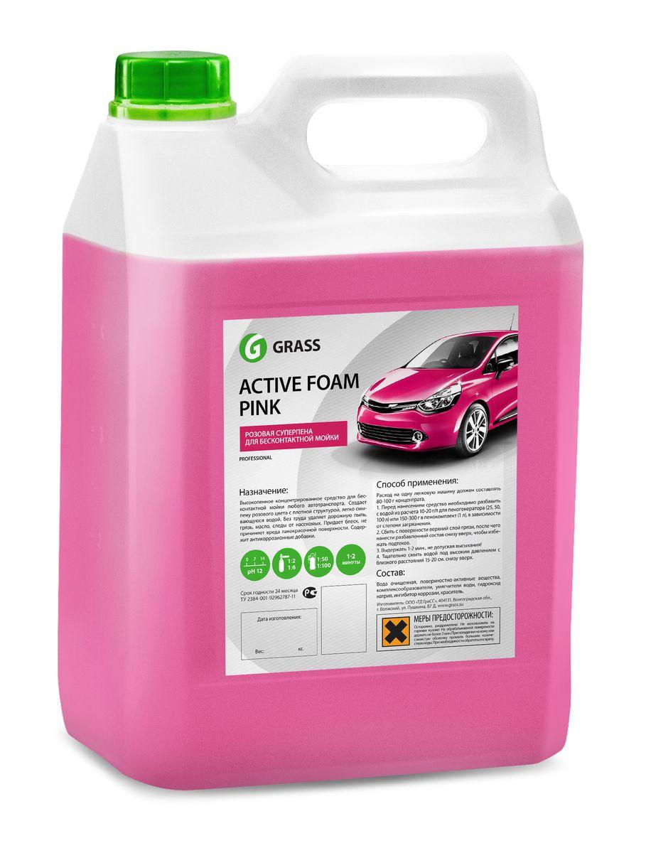 Активная пена Grass Active Foam Pink, 6 кгRC-100BWCАктивная пена Grass Active Foam Pink - это концентрированное, высокопенное, однокомпонентное средство для бесконтактной мойки автомобиля. Обладает эффектом снежных хлопьев. Создает розовую пену с плотной структурой, легко смывающуюся водой. Без труда удаляет дорожную пыль, грязь, масло, следы от насекомых. Придает блеск, не наносит вреда лакокрасочным покрытиям. Содержит антикоррозионные добавки. Перед нанесением средство необходимо разбавить с водой из расчета 1:50-1:100 (10-20 г/л) для пеногенератора (25, 50, 100 л) или 1:2-1:6 (150-300 г) в пенокомплект. Товар сертифицирован.