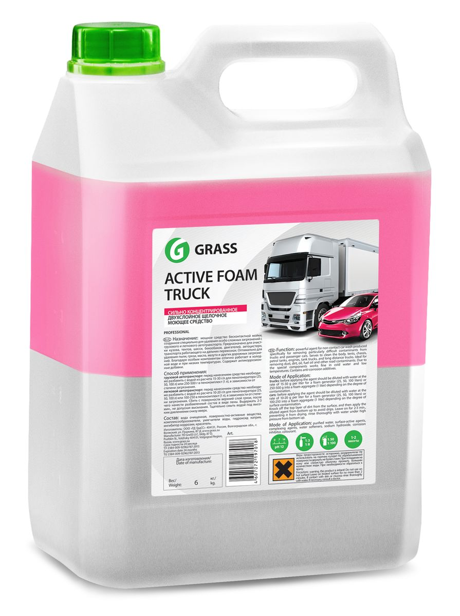 "Активная пена Grass ""Active Foam Truck"", 6 кг"