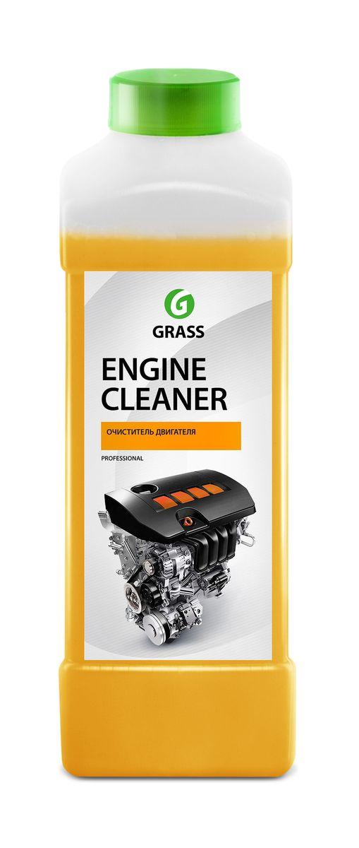 Очиститель двигателя Grass Engine Cleaner, 1 л профессиональный очиститель двигателя 5 кг grass motor cleaner 116101