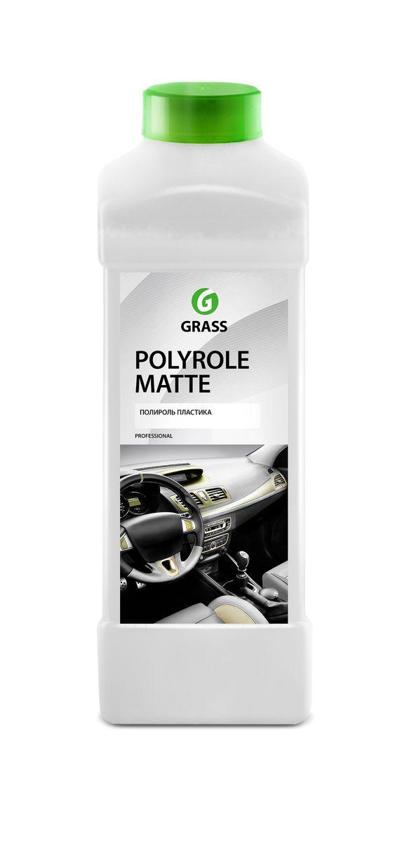 Полироль-очиститель пластика Grass Polyrole Matte, матовый, 1 лGC020/00Матовый полироль Grass Polyrole Matte предназначен для обработки приборных панелей, неокрашенных бамперов, покрышек, для очистки и полировки изделий из кожи, дерева, винила, пластика и резины. Не оставляет жирных пятен, препятствует оседанию пыли, придает матовый блеск, обладает приятным ароматом. Применяется в готовом виде.Товар сертифицирован.