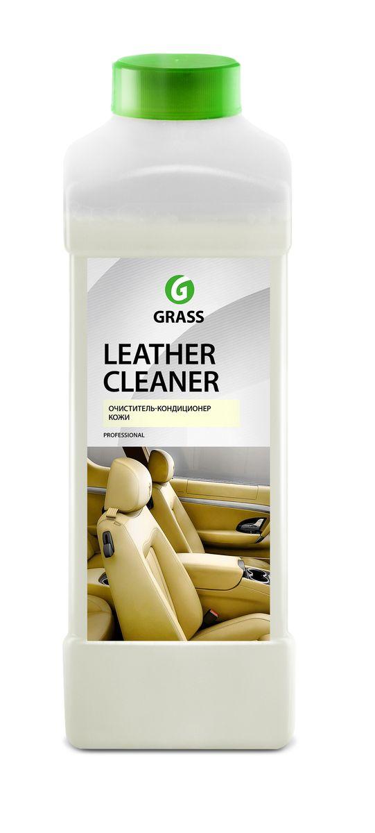 Очиститель-кондиционер кожи Grass Leather Cleaner, 1 лVCA-00Очиститель Grass Leather Cleaner предназначен для очистки изделий из натуральной и искусственной кожи любых оттенков. Придает блеск, восстанавливает структуру. Насыщенный глицерином, увлажняет кожу, предохраняя от пересыхания и растрескивания. Защищает от ультрафиолетовых лучей и преждевременного старения. Имеет приятный аромат. Быстро впитывается, не оставляя разводов и пятен. Подходит для чистки и обновления салона автомобиля, а также в быту для кожаной мебели, обуви, одежды и сумок.Товар сертифицирован.