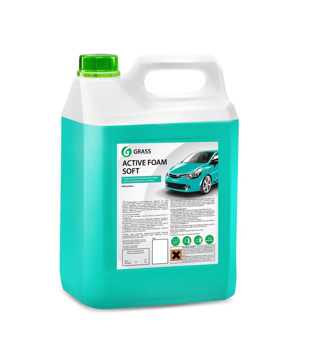 Активная пена Grass Active Foam Soft, 5,8 кг150406Активная пена Grass Active Foam Soft - это концентрированное средство для беcконтактной мойки легкового и грузового транспорта. Не наносит вреда алюминиевым, никелированным поверхностям и другим покрытиям из сплавов цветных металлов. Содержит антикоррозионные добавки. Перед нанесением средство необходимо разбавить с водой из расчета 1:30-1:50 (20-30 г/л) для пеногенератора (25, 50, 100 л) или 1:1-1:4 (200-500 г) в пенокомплект (1 л). Товар сертифицирован.