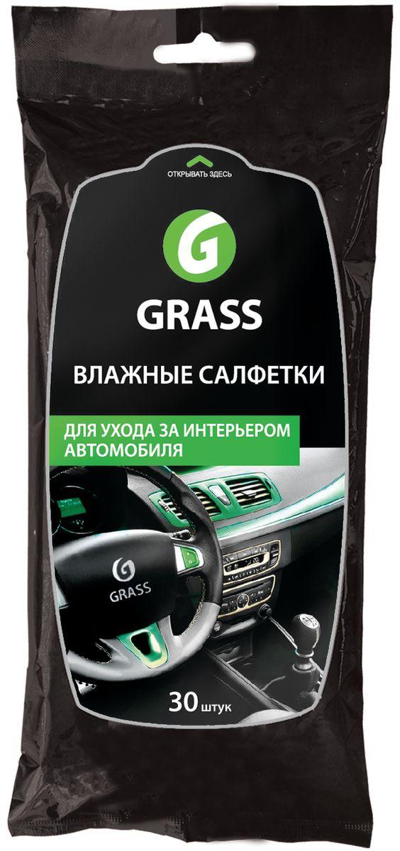 Влажные салфетки для ухода за интерьером автомобиля Grass, 30 шт96515412Влажные салфетки Grass из мягкого нетканого материала предназначены для очистки и защиты панели приборов и других пластиковых деталей интерьера автомобиля. Не оставляют разводов, обладают продолжительным антистатическим эффектом. Товар сертифицирован.