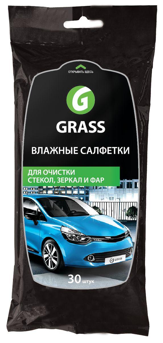 Салфетка влажная Grass для очистки стекол, зеркал и фар urban grass urban grass жакет из вискозы и искусственного шелка 172337