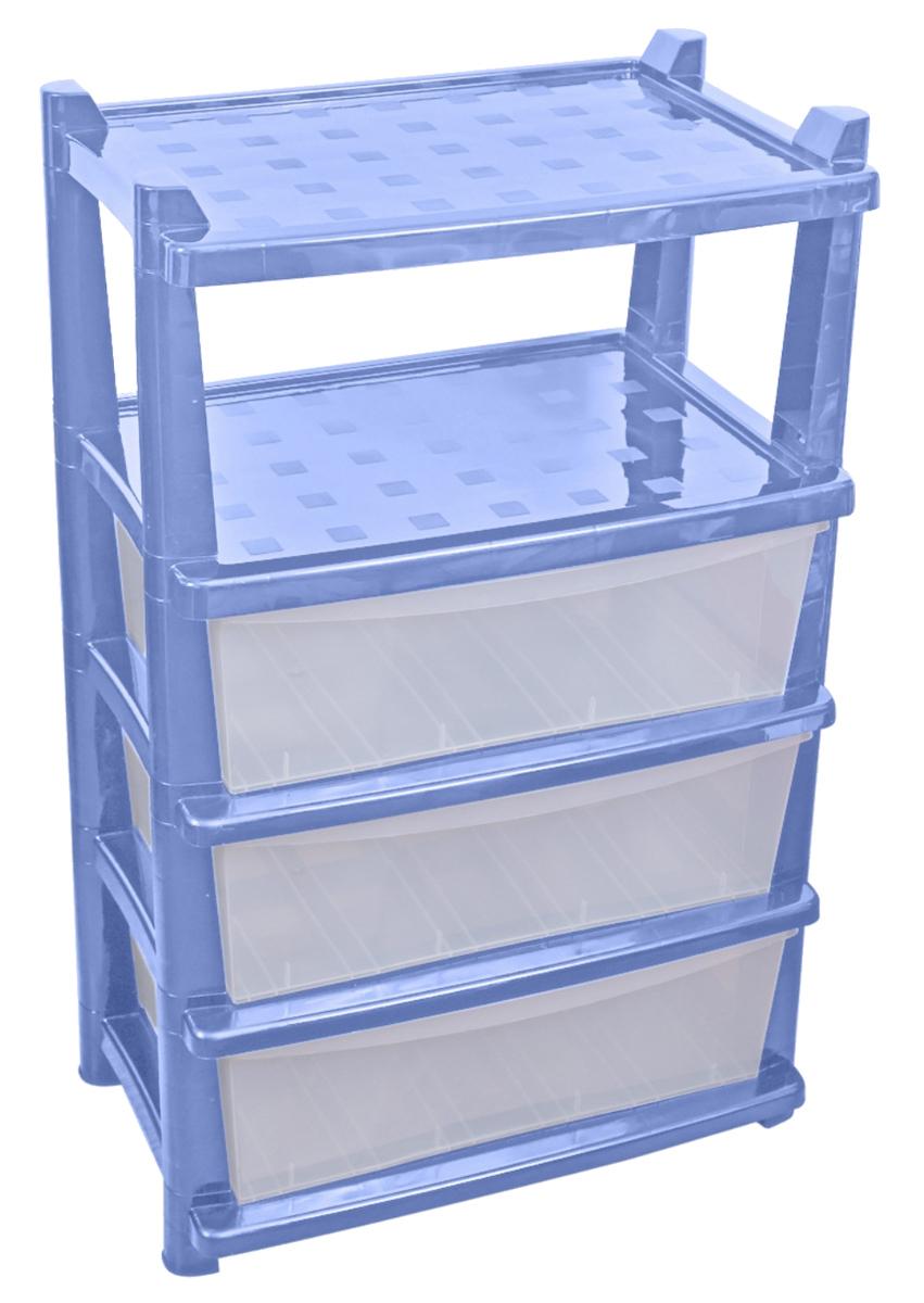 Комод BranQ Deco, цвет: голубой, 3 секции. BQ3782ГЛП