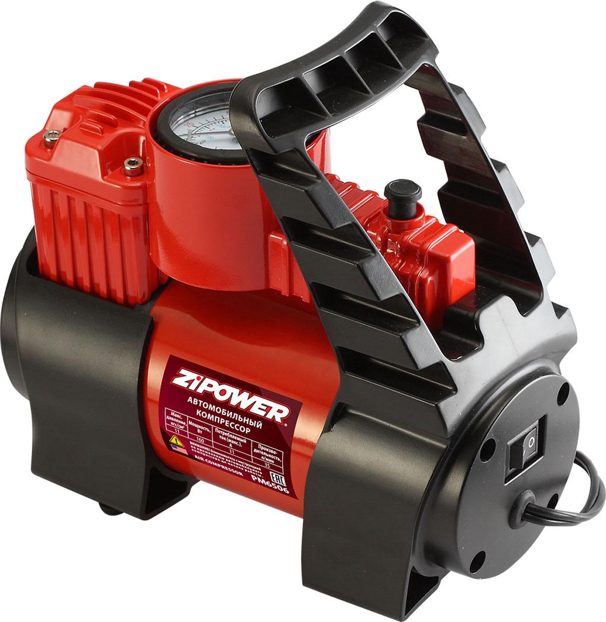 Компрессор автомобильный Zipower. PM 6506AL-500Автомобильный компрессор позволяет накачать колесо автомобиля или же проверить в нем давление. Работает от бортовой сети 12 В. Компрессор обладает высокой производительностью, что позволяет быстро накачать колесо. Широкаякомплектация позволяет накачать различные надувные изделия и запитать компрессор от аккумулятора.Мощный, высокопроизводительный компрессор, при работе не издает много шума.Имеет аварийный клапан сброса давления, который задействуется автоматически в случае достижения критического уровня давления. Обладает функцией откачивания (реверс) – очень полезная функция, например, когда нужно быстро сдуть резиновый матрас. Имеет в комплекте несколько насадок для накачивания различных надувных изделий.Напряжение: 12 ВМощность: 160 ВтМаксимальное давление: 11 атмПроизводительность: 35 л/мин