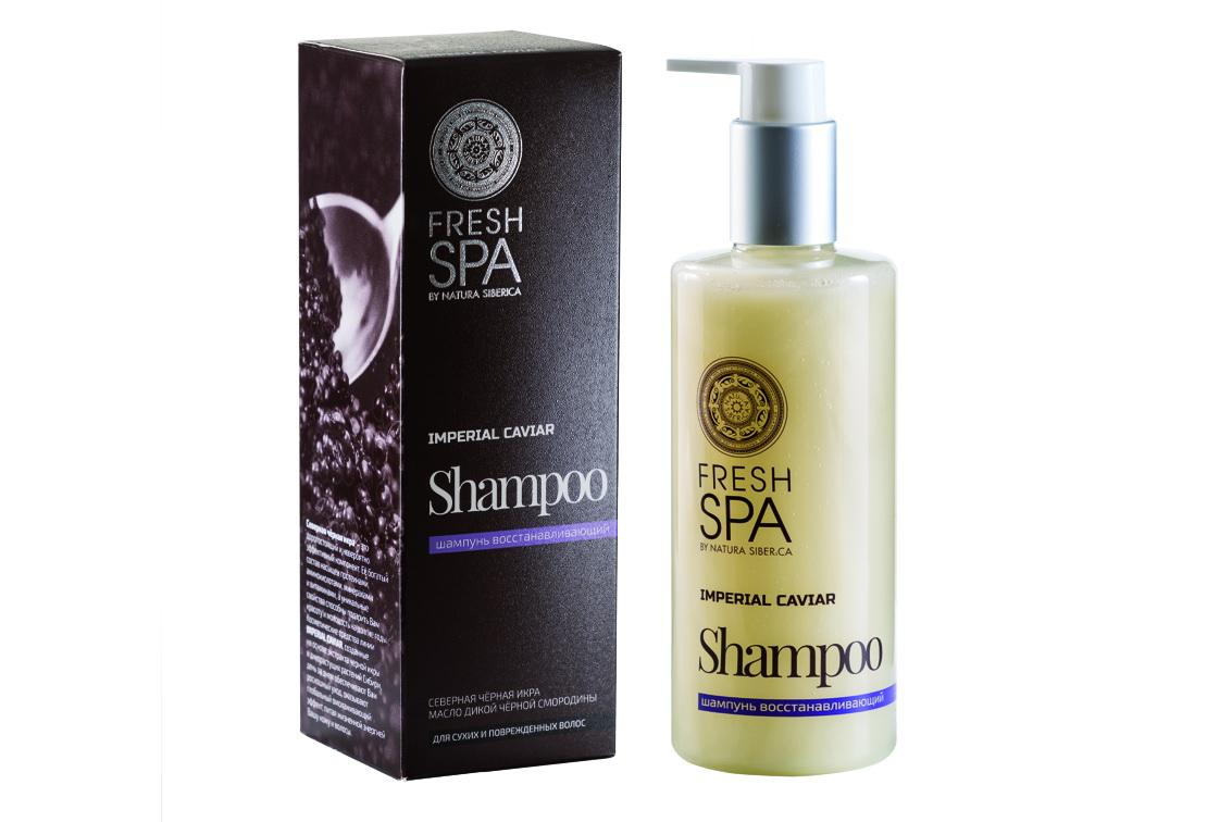 Fresh Spa Шампунь восстанавливающий Imperial Caviar, 300 млAC-1121RDРоскошный восстанавливающий шампунь деликатно очищает волосы, возвращает им здоровье и силу. Эффективно восстанавливает их структуру, возвращает естественный блеск, дарит мягкость и шелковистость. Натуральный экстракт северной черной икры — богатейший источник омега-3, жирных кислот, белков, витаминов А, В, С, D, Е, йода, лецитина, минеральных и других полезных элементов, которые стимулируют естественные процессы клеточного обновления и омоложения. Он интенсивно питает волосы, пробуждая их жизненную силу. Натуральное масло косточек дикой белой смородины – полноценный источник множества витаминов и микроэлементов. Интенсивно увлажняет, оказывает восстанавливающее действие на внутреннюю структуру волоса. Воссоздает естественную эластичность и упругость, придавая невероятный блеск волосам. Эффект: Структура волос восстанавливается; волосы невероятно гладкие и шелковистые, наполненные здоровым блеском.