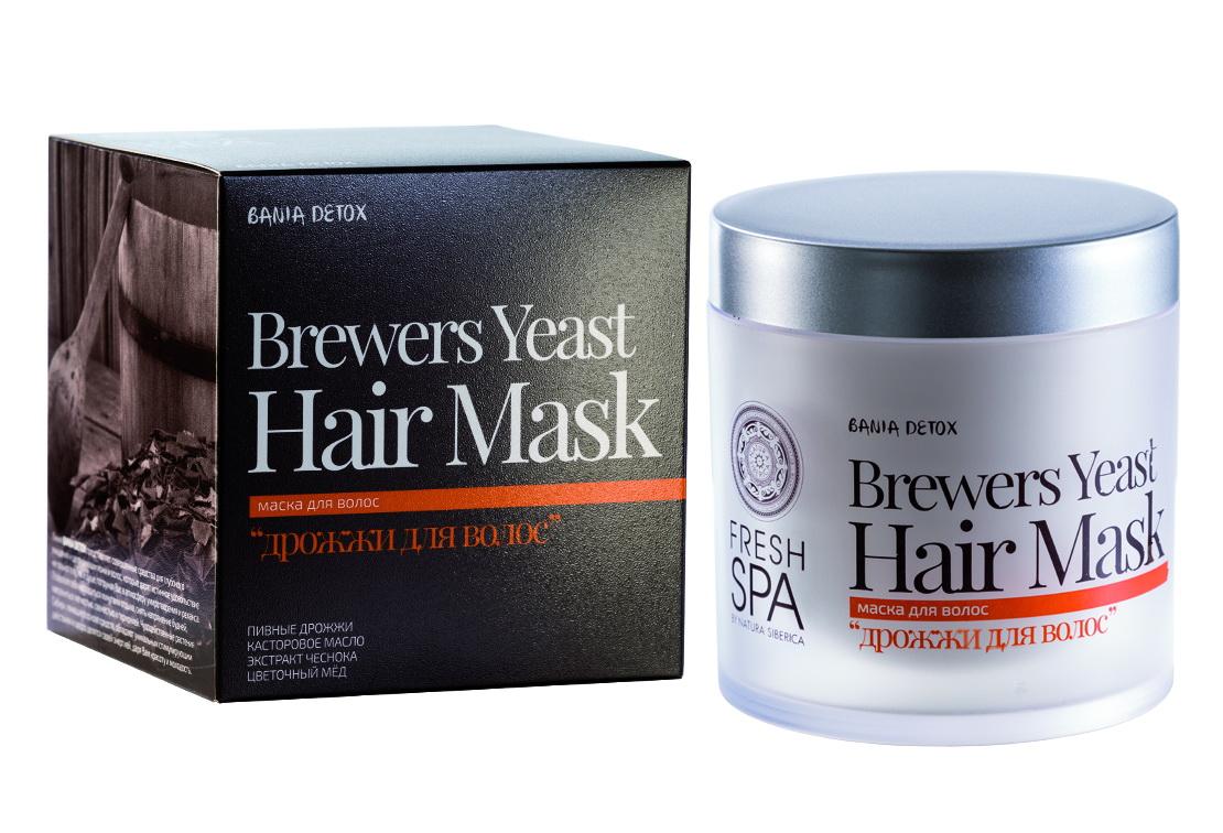 Fresh Spa Маска для волос Bania Detox Дрожжи, 400 млSatin Hair 7 BR730MNМаска для волос Дрожжи для волос — это уникальное сочетание натуральных био- компонетов, обладающих прекрасным терапевтическим эффектом, что позволяет обеспечить кожу головы и волосы усиленным питанием и защитой. Маска уменьшает выпадение волос, стимулируют их рост, укрепляет корни, а также придает волосам блеск и шелковистость. Пивные дрожжи — природный источник полноценного белка, витаминов и микроэлементов. Проникая в структуру волос, они активно питают и увлажняют их, усиливают обменные процессы, ускоряя рост волос. Касторовое масло великолепно питает и увлажняет волосы от корней и до самых кончиков. Оно окутывает каждый волосок невидимой тонкой пленкой, предотвращает их повреждение, делает волосы гуще и сильнее. Экстракт дикого чеснока регулирует работу сальных желез и помогает избавиться от перхоти. Чеснок является богатым источником витамина С и способствует выработке коллагена, делает корни волос невероятно сильными. Улучшает циркуляцию крови, стимулирует рост волос. Натуральный сибирский гречишный мед насыщает волосы необходимыми витаминами и микроэлементами, возвращает им природную силу и блеск.Эффект: Менее ломкие волосы; усиленное прикорневое питание; ускоренный рост волос; волосы блестящие, ухоженные, шелковистые.