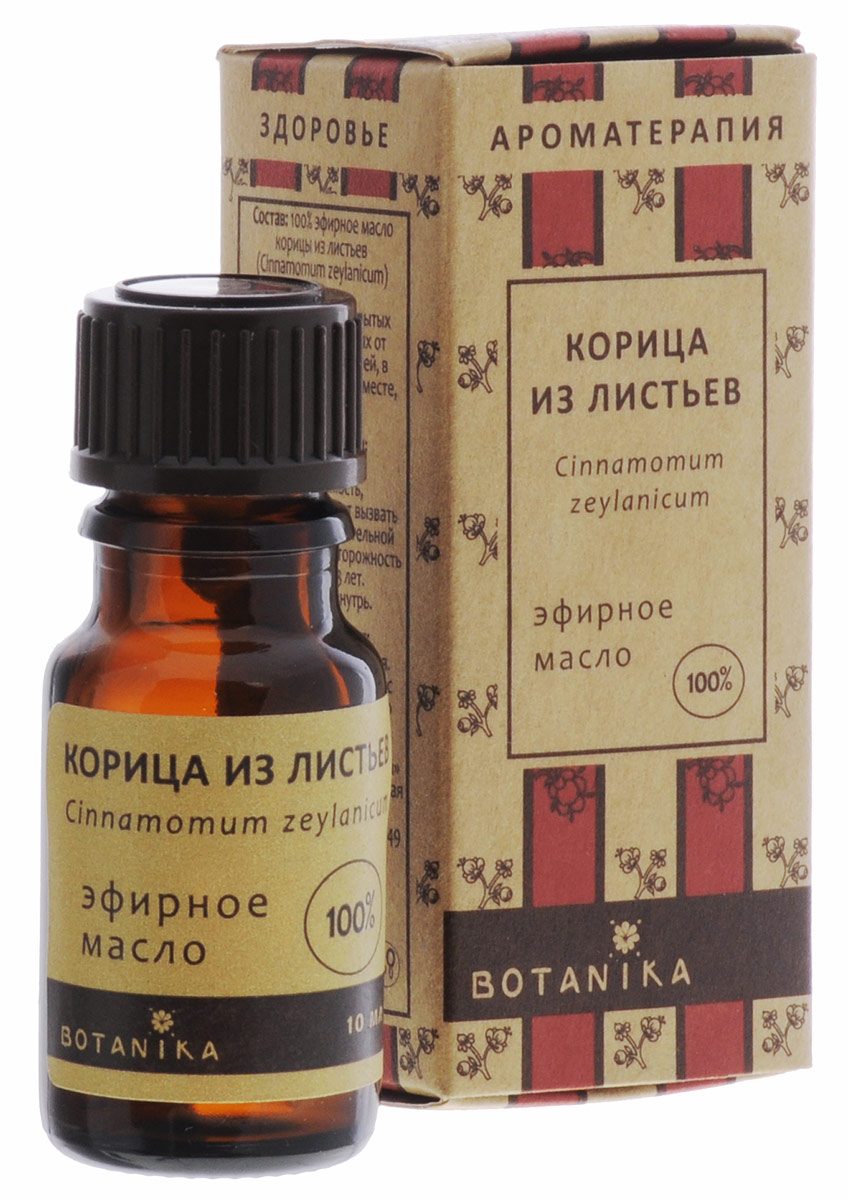 Эфирное масло Botanika Корица, 10 мл28032022Эфирное масло Botanika Корица - прекрасное тонизирующее средство при умственном переутомлении, упадке сил и депрессии. Очень сильный антисептик, оказывает стимулирующий эффект на дыхательные пути. Благодаря согревающим свойствам масло корицы улучшает состояниеприпростуде,несколькоповышая температуру тела, а также показано при гриппе. В целомвосстанавливает тепловой баланс тела при переохлаждении. Облегчает затрудненное дыхание, возвращает сознание при обмороке.Масло прекраснозарекомендовалосебякак укрепляющее средство при вирусных инфекциях и инфекционных заболеваниях. Характеристики:Объем: 10 мл. Производитель: Россия. Товар сертифицирован.