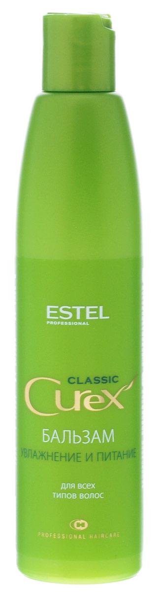 Estel Curex Classic Бальзам Увлажнение и Питание для ежедневного применения 250 мл5416Estel Curex Classic Бальзам Увлажнение и Питание обеспечивает интенсивное увлажнение и уход за волосами. Пантенол, витамин Е и масло авокадо питают и восстанавливают структуру волос, делают их мягкими, шелковистыми и блестящими.Хорошо кондиционирует волосы.Результат: легкость расчесывания, мягкость, шелковистость и блеск волос.