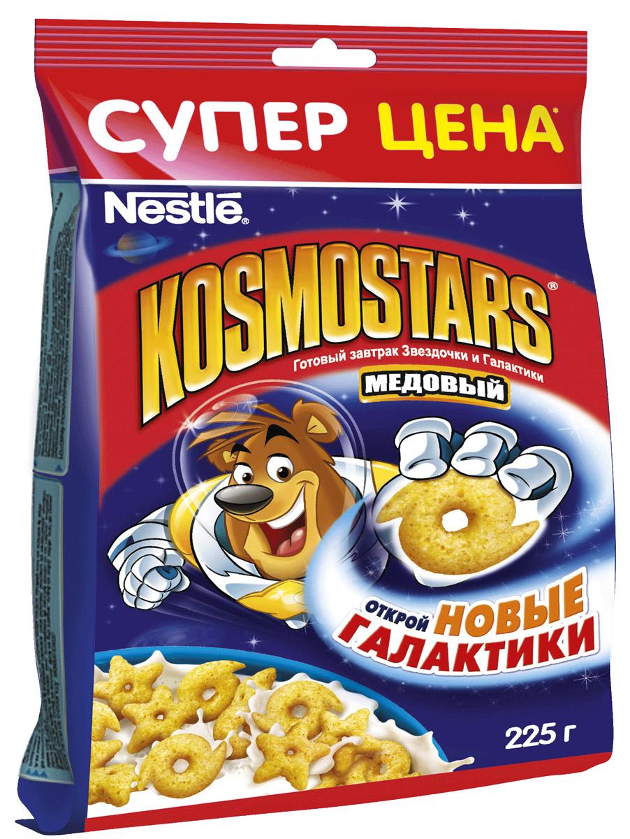 Nestle Kosmostars Звездочки и галактики готовый завтрак в пакете, 225 г0120710Готовый завтрак Nestle Kosmostars - полезный, быстрый и вкусный способ получить заряд позитива и энергии на все утро, как для юных космонавтов, так и для их родителей.Содержит цельные злаки, натуральный мед, витамины и минеральные вещества. Теперь готовый завтрак Kosmostars стал еще полезнее, т.к. он содержит витамин Д и кальций, которые необходимы для построения костей и зубов в детском и подростковом возрасте, а также для поддержания их здоровья в течение всей жизни.Уважаемые клиенты! Обращаем ваше внимание на то, что упаковка может иметь несколько видов дизайна. Поставка осуществляется в зависимости от наличия на складе.