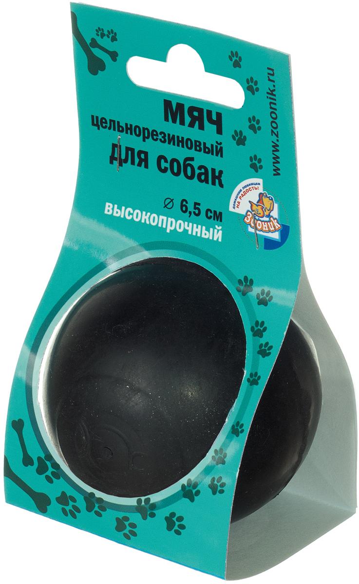 Игрушка Зооник Мяч цельнорезиновый, цвет: черный, диаметр 6,5 см0120710Игрушка Зооник Мяч изготовлен из плотной резины. Игрушка не имеет запаха и абсолютно безопасна для вашего питомца. Идеально подойдет для дрессировки и активных игр.