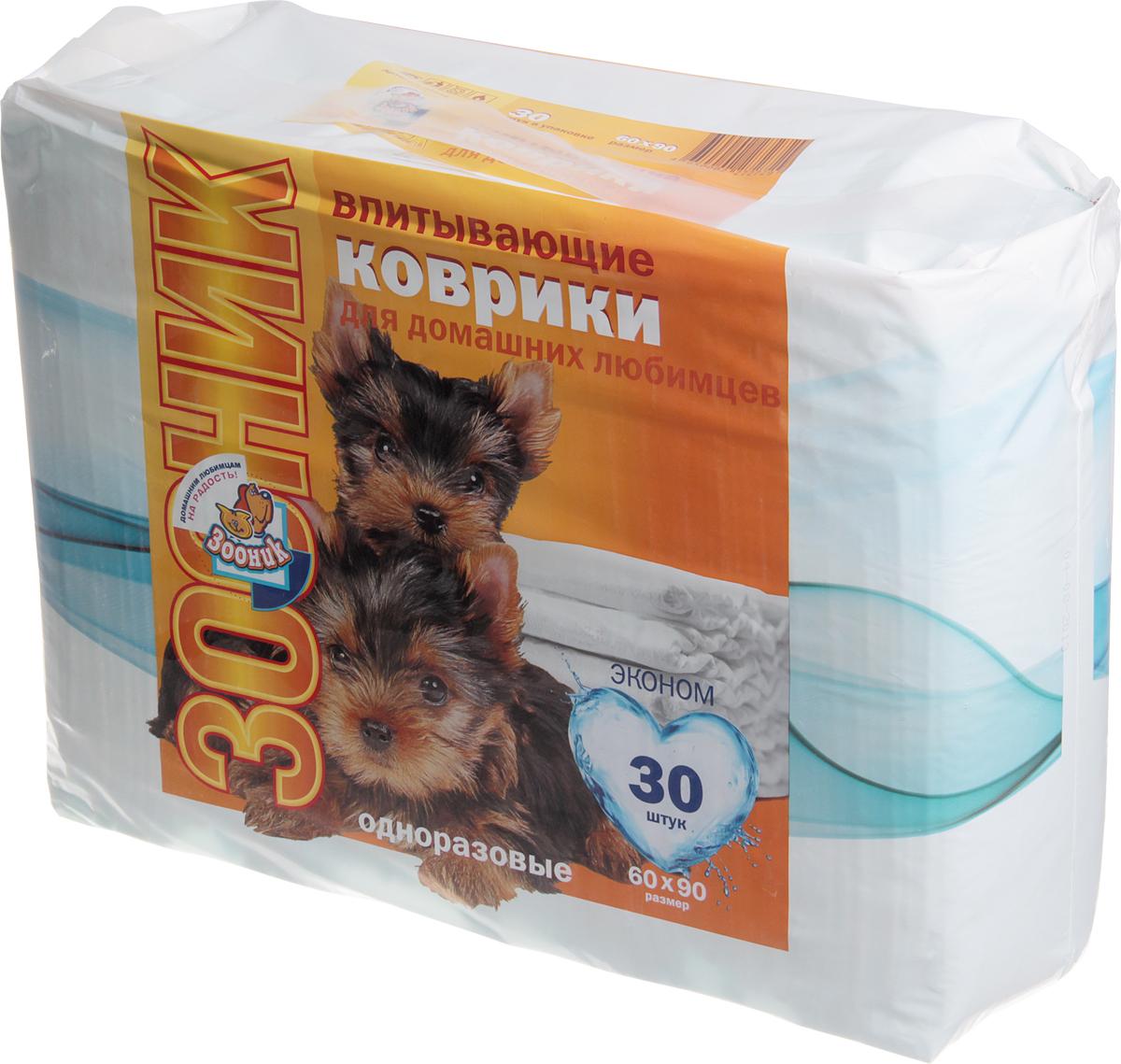 Коврики впитывающие Зооник, 60 х 90 см, 30 шт3005Коврики впитывающие Зооник предназначены для одноразового использования. Верхний слой изготовлен из мягкого нетканого гипоаллергенного материала, который отлично впитывает и удерживает влагу и поглощает запах. Коврики могут использоваться как для туалетных лотков, так и при транспортировке в переноске или автомобиле.Количество: 30 шт.