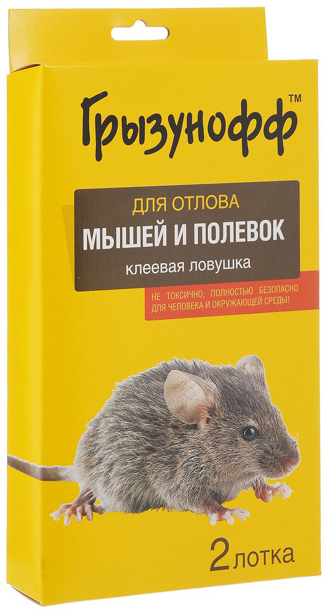 Клеевая ловушка-лоток от грызунов Грызунофф, 2 шт68/4/5Клеевая ловушка-лоток Грызунофф предназначена для отлова крыс, мышей и полевок. Ловушки необходимо разместить под укрытиями в местах обитания и передвижения крыс или мышей на расстоянии 3-10 метров друг от друга. 1 ловушка рассчитана на площадь примерно 10 кв.м. Не токсично, полностью безопасно для человека и окружающей среды. Состав: клеевая основа, включающая канифоль, каучук и минеральные масла, нанесенная на подложку. Товар сертифицирован.
