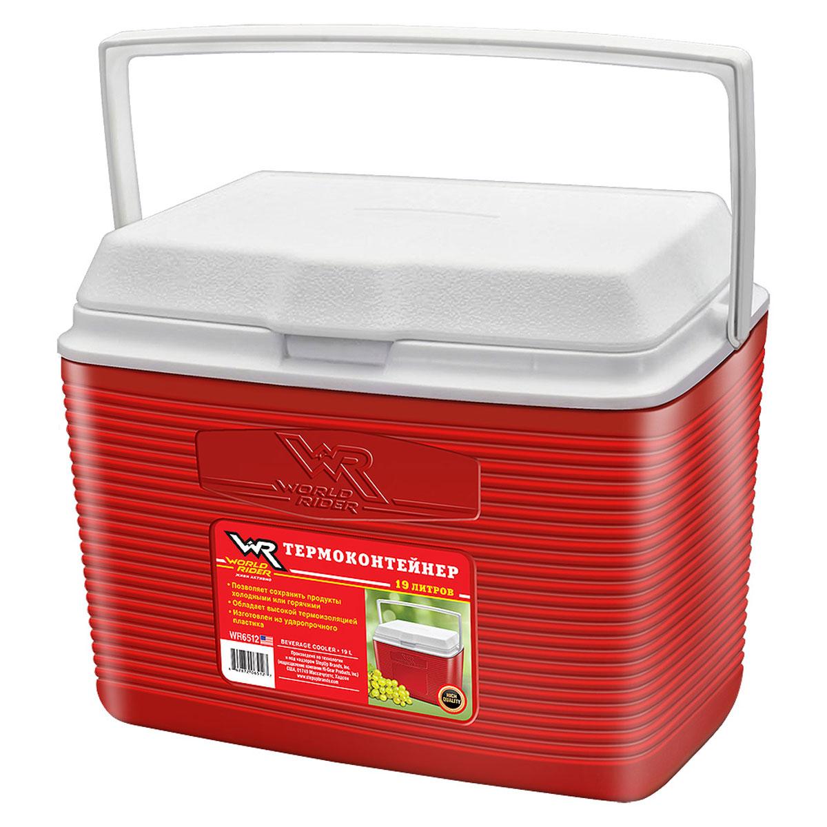 Термоконтейнер World Rider, 19 л. WR 6512810016Сохраняет температуру холодных и горячих продуктов. Обладает высокой термоизоляцией. Удобен и прост в использовании.Яркий и привлекательный дизайн.Изготовлен из ударопрочного пластика.Надежное средство для хранения продуктов. Объем: 19 литров