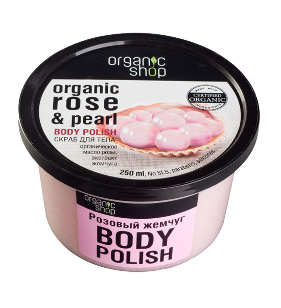Organic Shop Скраб для тела Розовый жемчуг, 250 мл8906015080490Organic Shop скраб для тела Розовый жемчуг 250 мл. Королевское сочетание органического масла розы и экстракта жемчуга позволяет моментально восстановить и обновить Вашу кожу, придавая ей эластичность и тонус. Не содержит силиконов, SLS , парабенов. Без синтетических отдушек и красителей, без синтетических консервантов.