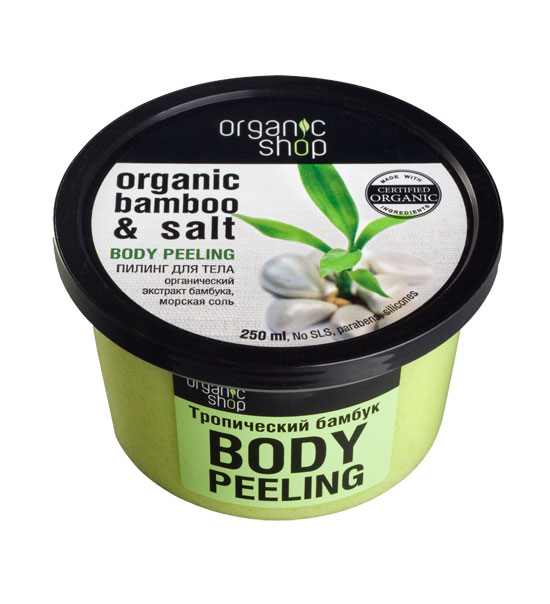 Organic Shop Пилинг для тела Тропический бамбук, 250 млFS-00103Organic Shop пилинг для тела Тропический бамбук 250 мл. Невероятную свежесть и упругость вашей коже подарит пилинг для тела на основе органического экстракта бамбука и морской соли. Бодрящий аромат тропических джунглей добавит энергии и поднимет настроение на целый день.Не содержит силиконов, SLS , парабенов. Без синтетических отдушек и красителей, без синтетических консервантов.